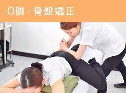 2.藤本整骨医院①